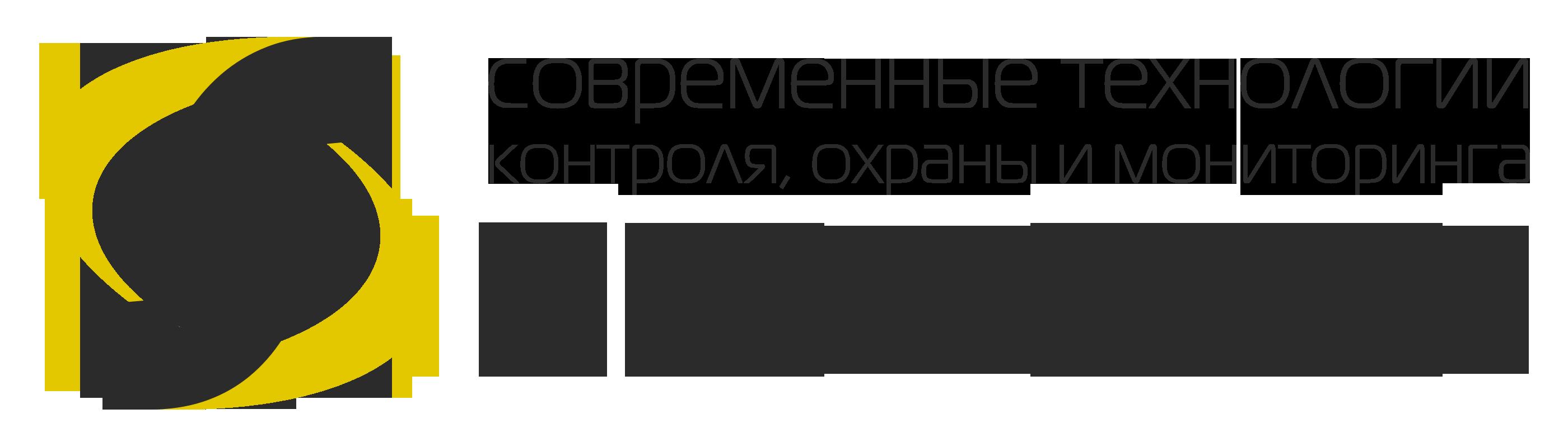 Интернет-магазин систем спутникового мониторинга и IoT вещей - SOVTCOM.COM